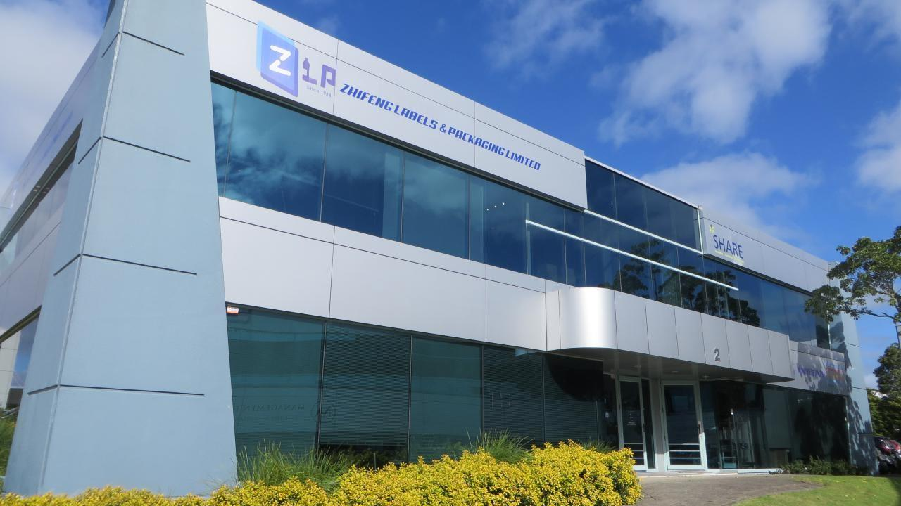 E- Office 1/100  Bush Road, Albany