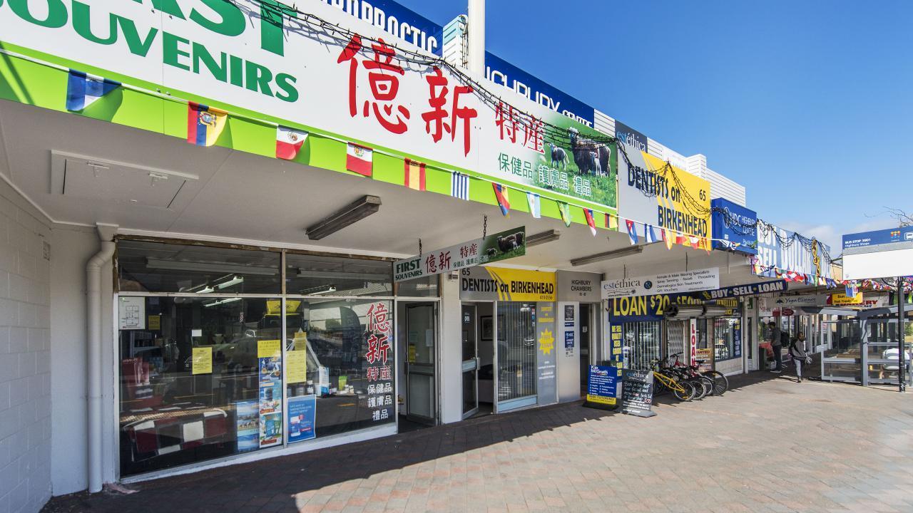 Shop 3/65 Birkenhead Avenue, Birkenhead