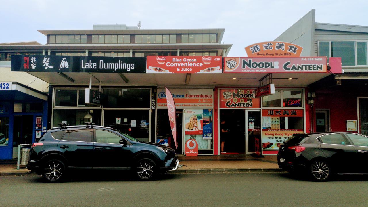 C/438 Lake Road, Takapuna