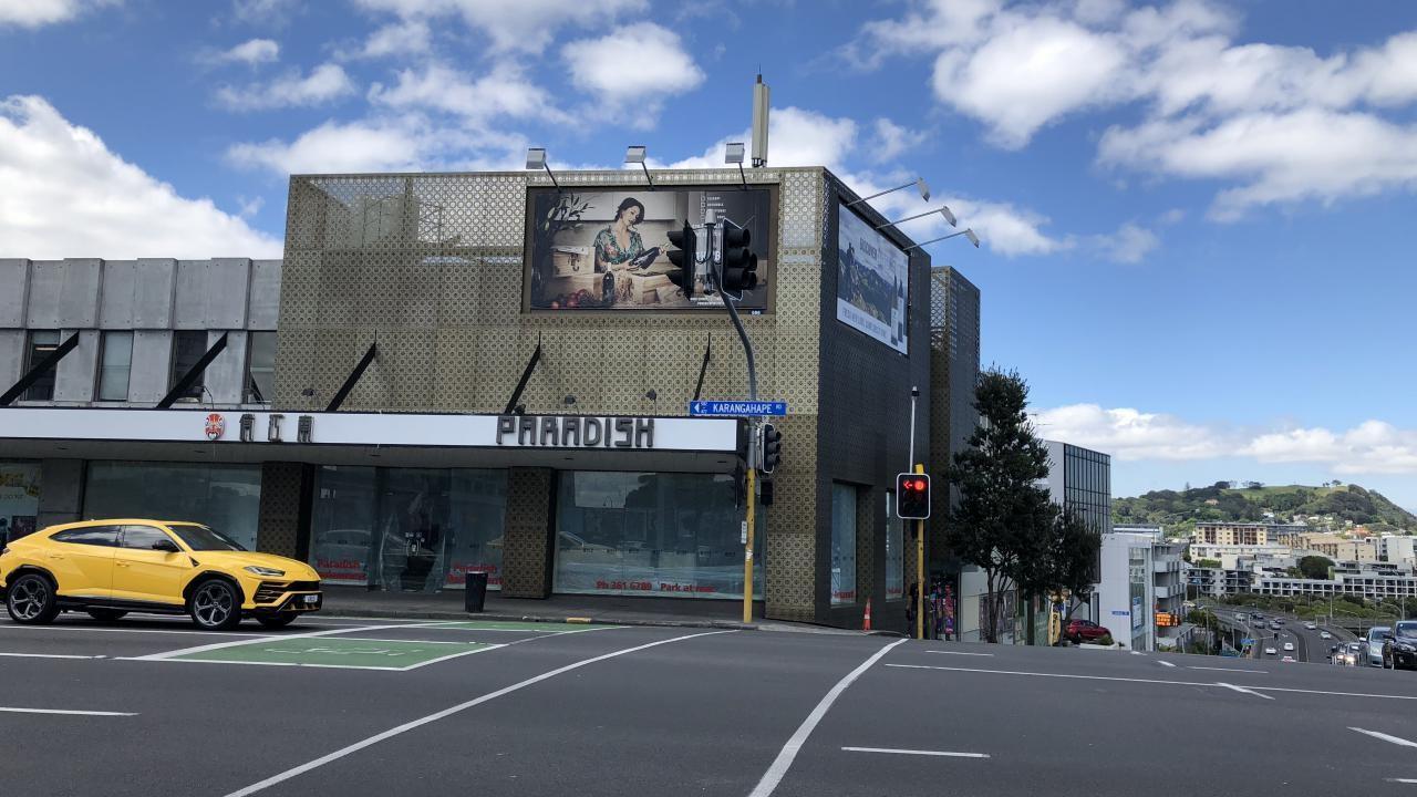 582 Karangahape Road, Auckland Central