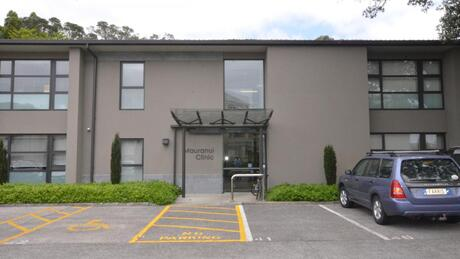 Suite 10/86 Great South Road, Epsom