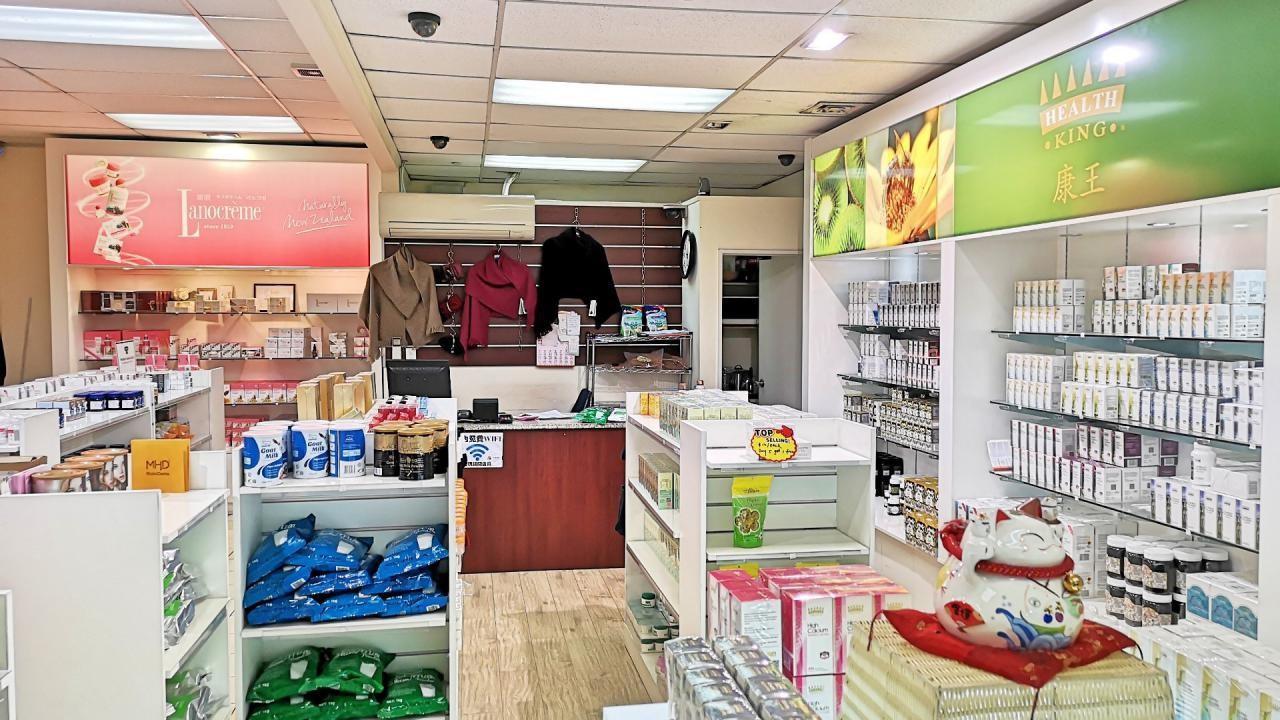 Shops 6A and 6B/5-11 Kent Street, Newmarket