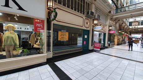 Shop 5/233 Queen Street, Auckland Central