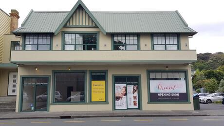 Shop 2D/161/151 Mt Eden Road, Mt Eden