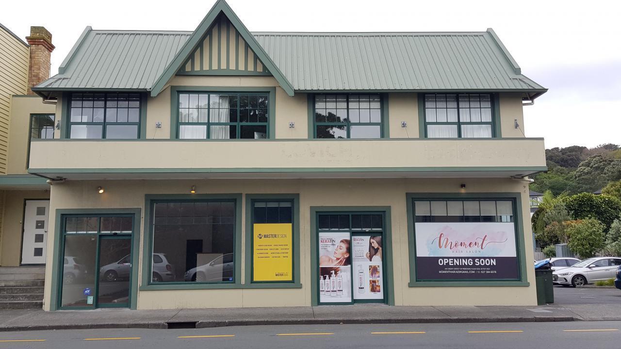 Shop 2D/161/151 Mt Eden Road, Mt Eden