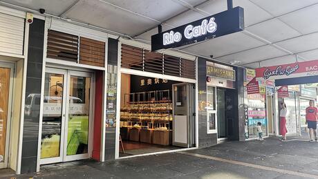 100 Albert Street, Auckland Central