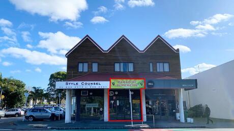 Shop 2/177-179 Manukau Road, Epsom