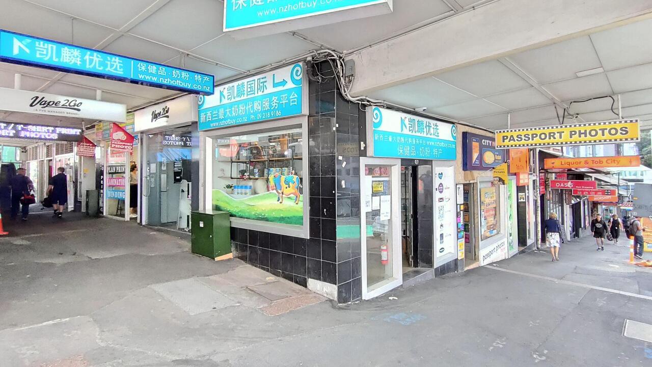 49 Victoria Street West, Auckland Central