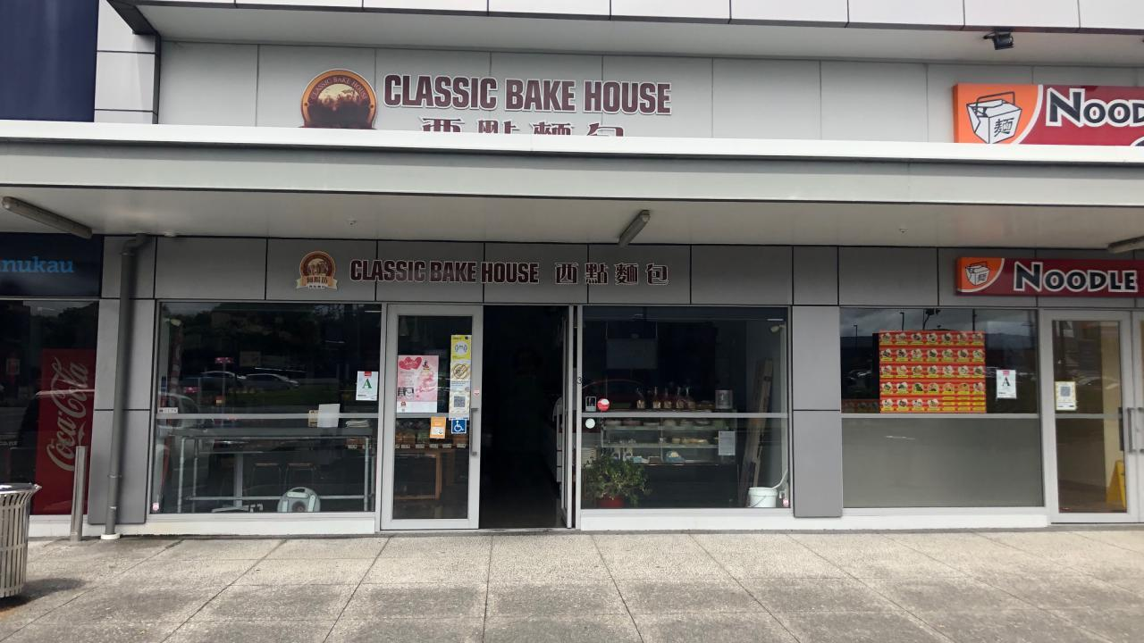 639 Great South Road, Manukau Central