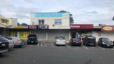 Unit 2/271 East Tamaki Road, Otara