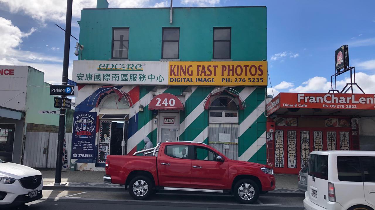 238-240 Great South Road, Otahuhu