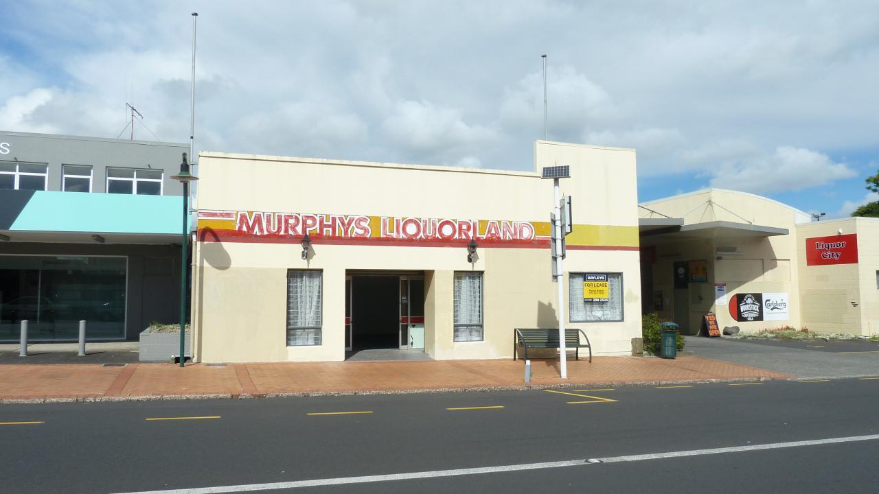 12 Station Road, Manurewa