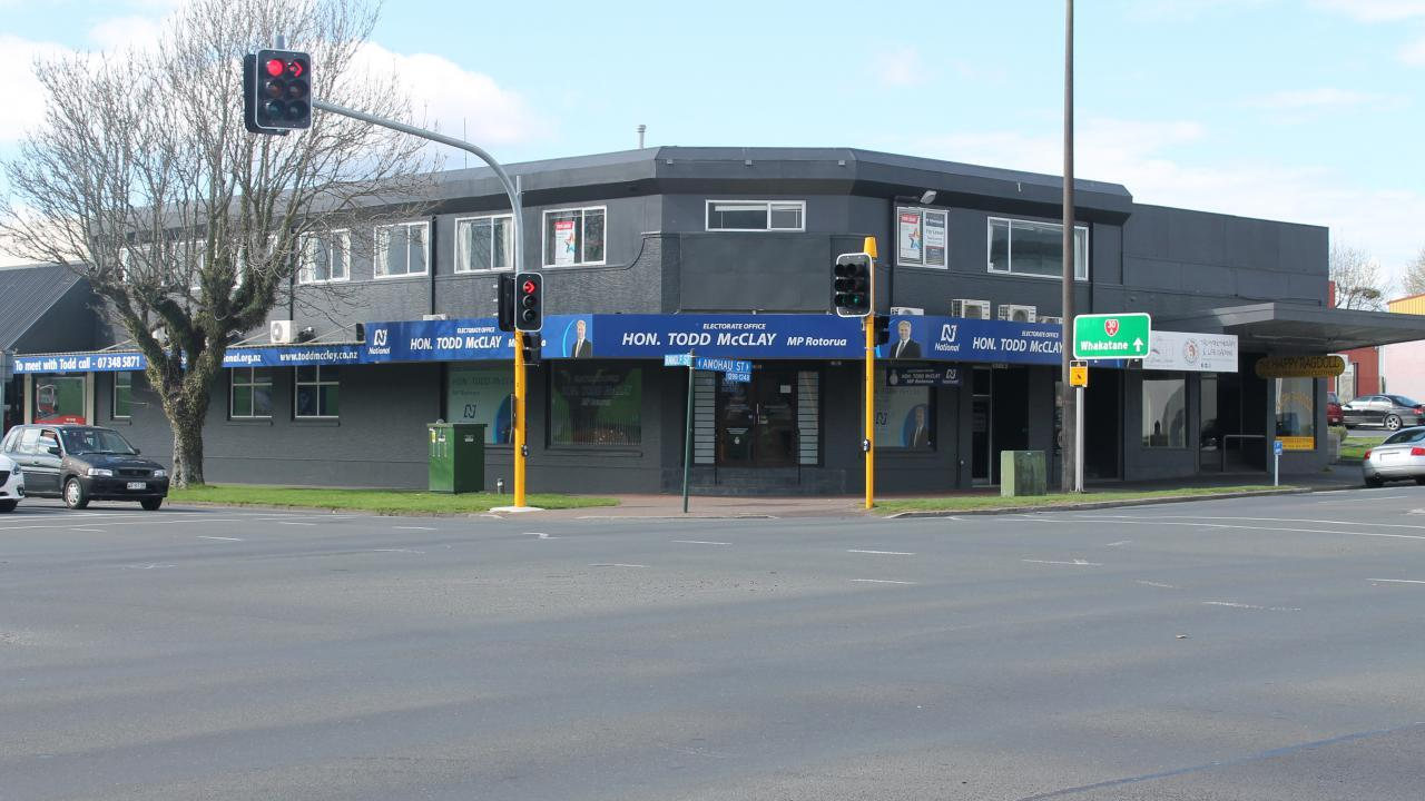 1301 Amohau Street, Rotorua Central