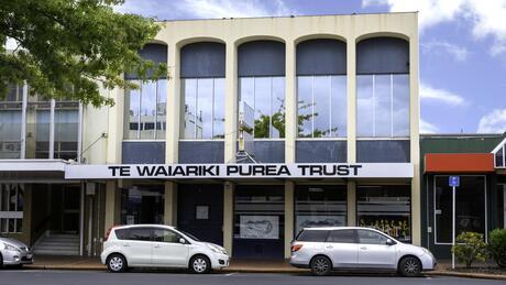 1274 Fenton Street, Rotorua Central
