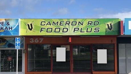 367 Cameron Road, Tauranga Central