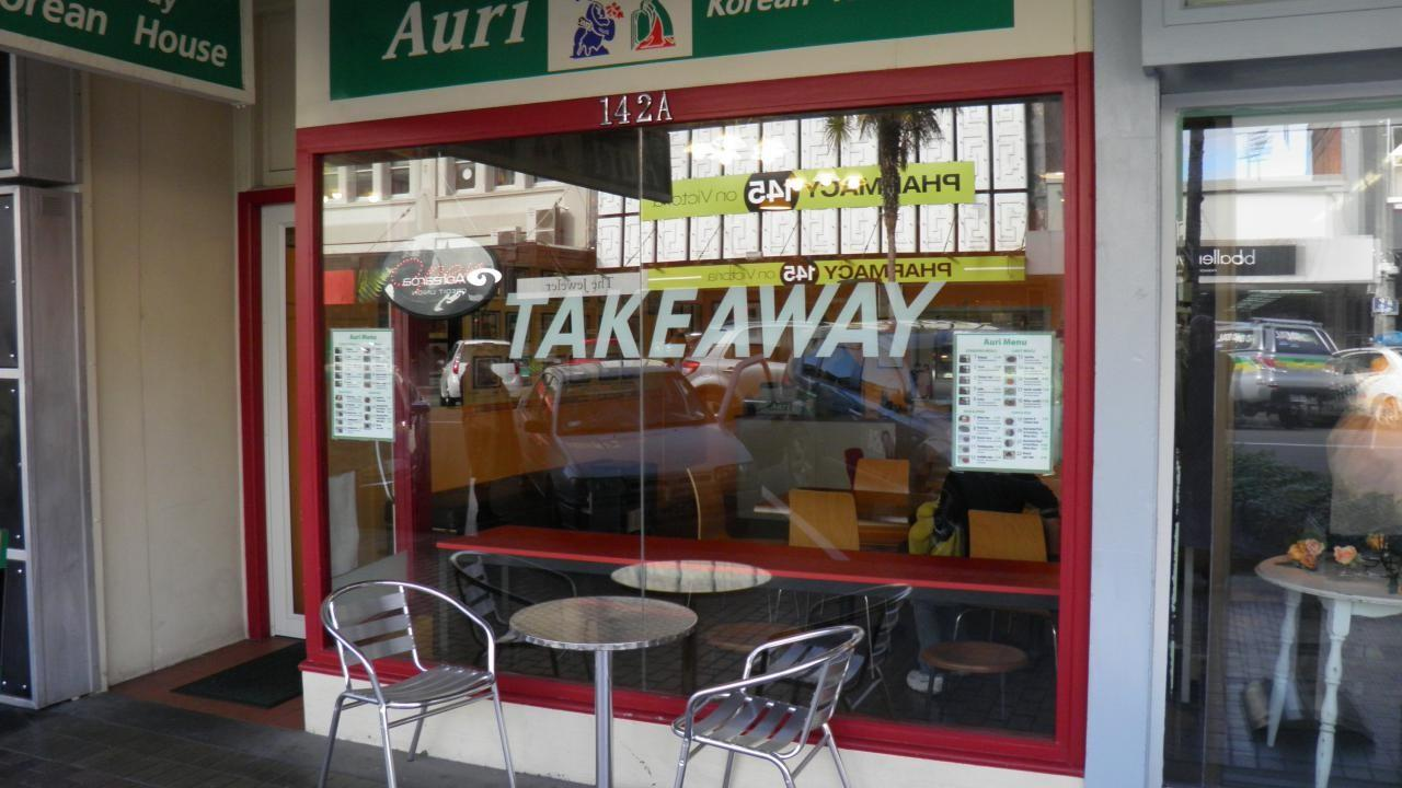 142A Victoria Avenue, Wanganui