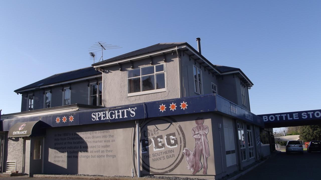 899 Main North Road, Belfast